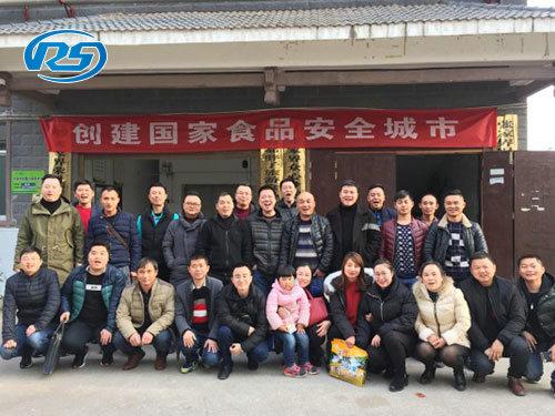 企业团队5