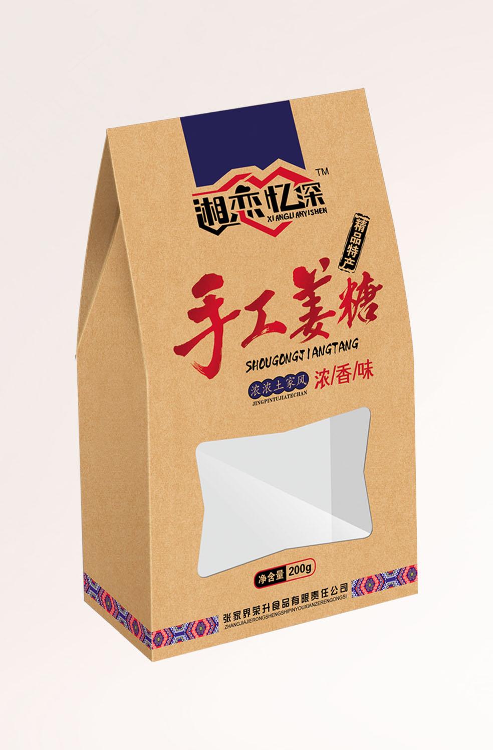 手工姜糖1